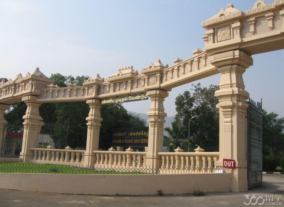 印度留学专业