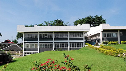 菲律宾亚德温斯特大学介绍