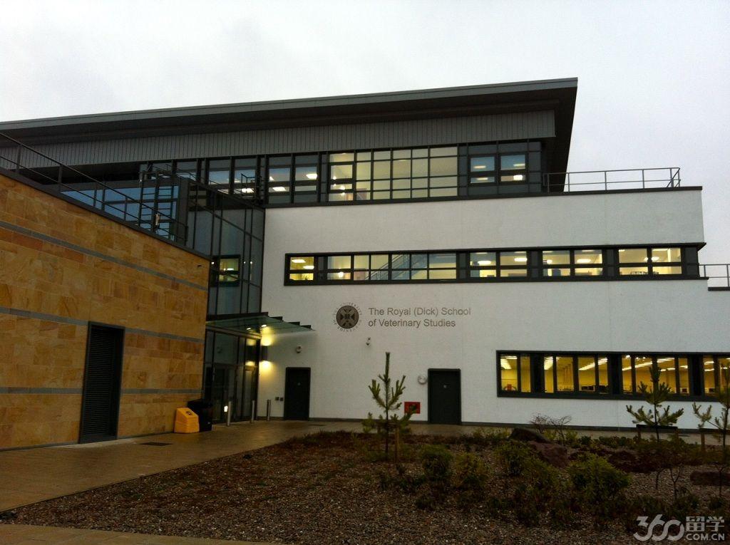2017年爱丁堡大学申请时间