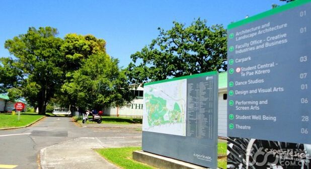 新西兰Unitec理工学院