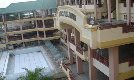 菲律宾邦雅斯兰国立大学