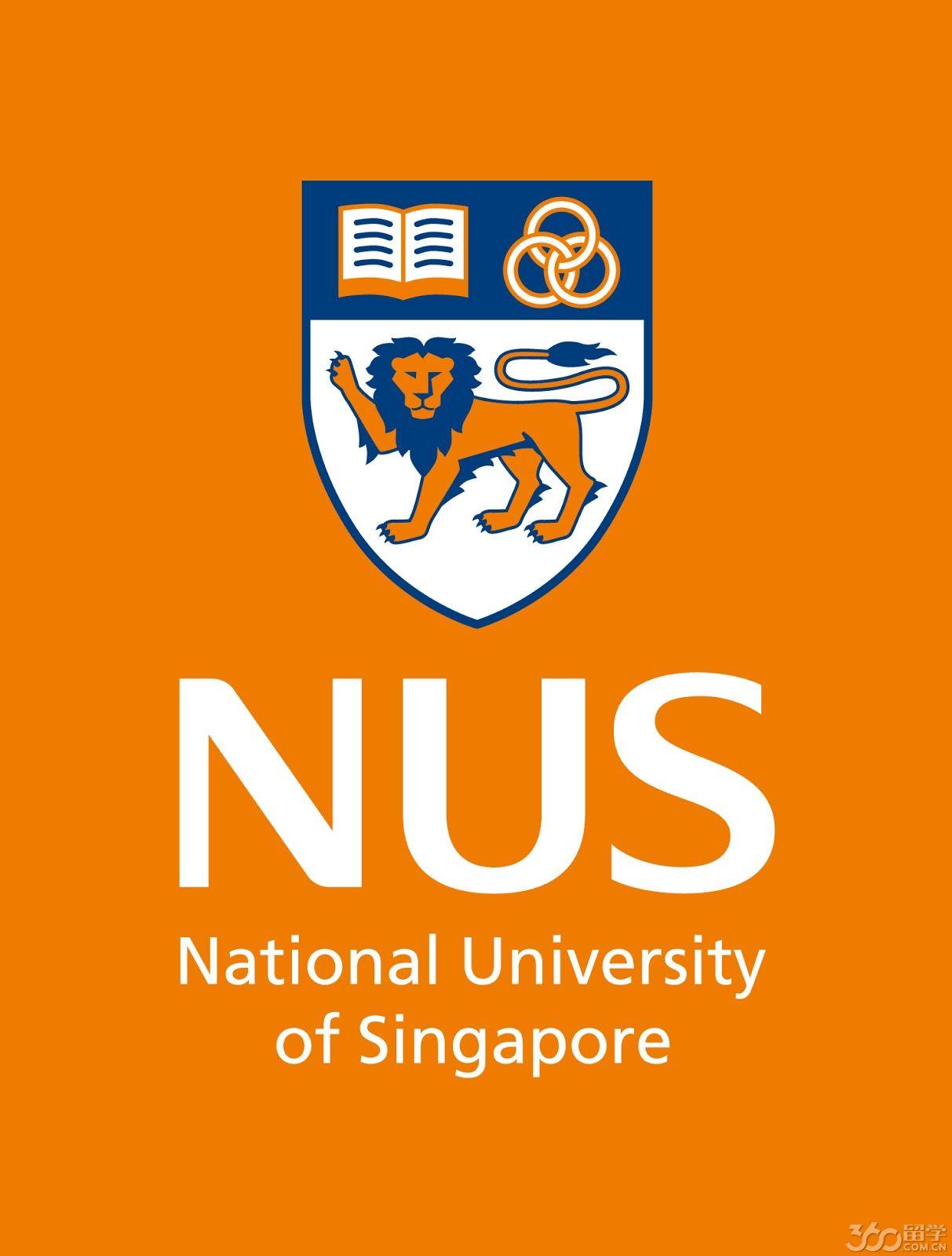 新加坡国立大学学校标志