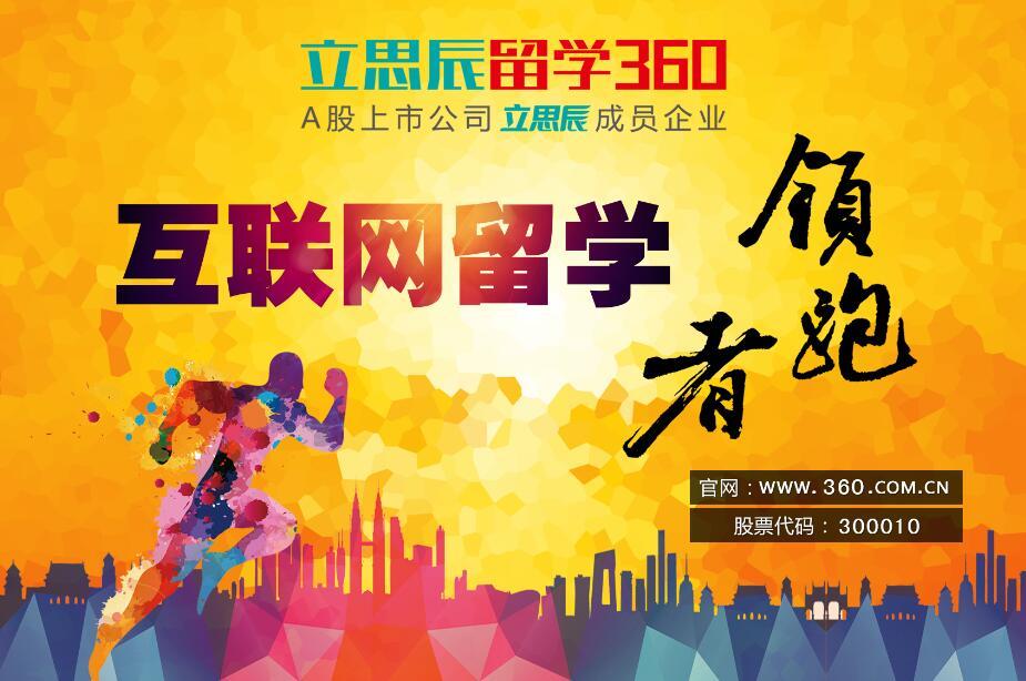 中国A股上市公司立思辰成员企业,代码:300010