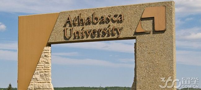 阿萨巴斯卡大学