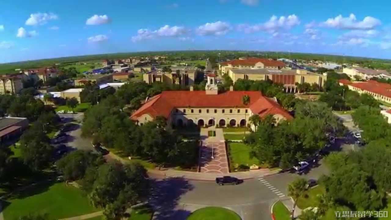 2017年德州农工大学金斯维尔分校奖学金是怎样的?