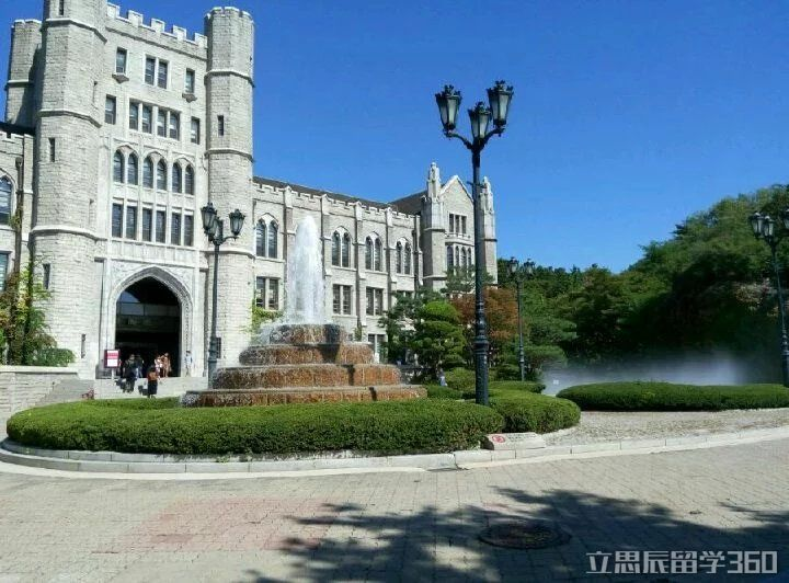 韩国高丽大学校际关系