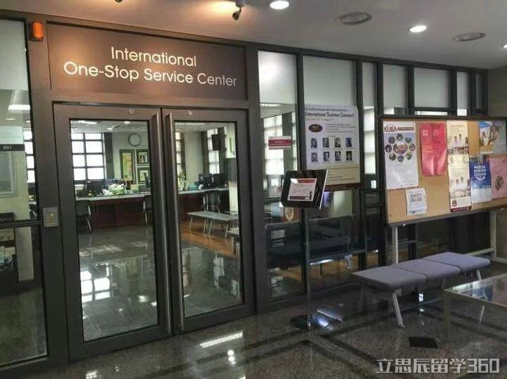 韩国高丽大学优势
