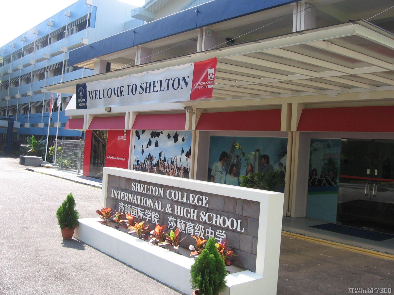 三本成绩怎么申请去新加坡留学?