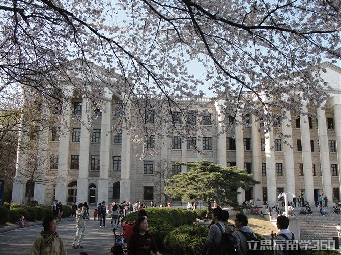 韩国庆熙大学首尔校区