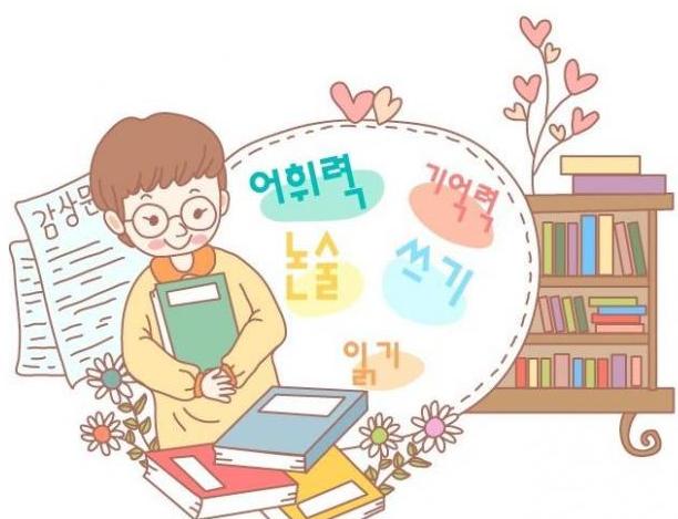 为什么要去韩国读大学