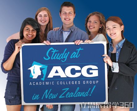 为什么在ACG学术教育集团学习?