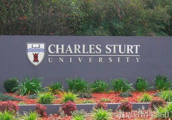 查尔斯特大学农业与酒科学专业