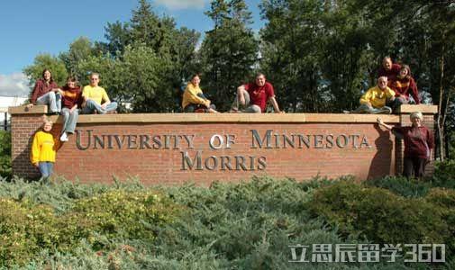 2018年留学美国明尼苏达大学莫里斯分校概况
