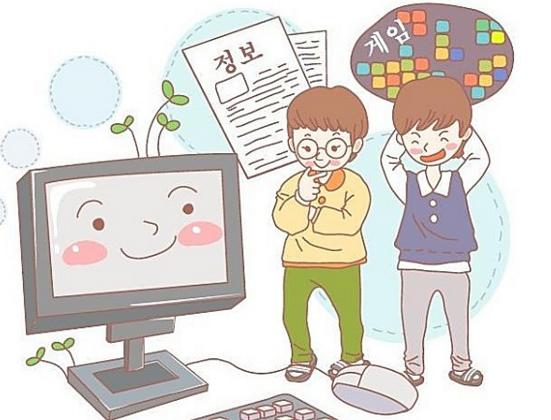韩国留学专业分类