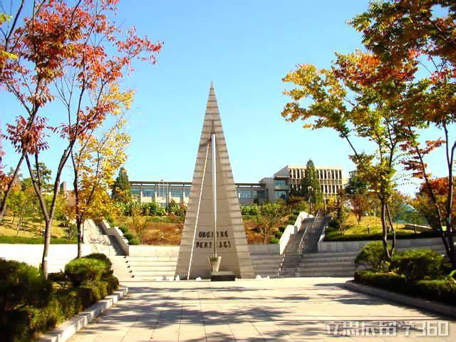 韩国西江大学韩国的常春藤盟校