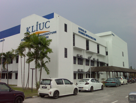 马来西亚吉隆坡kliuc建设大学预科入学要求介绍