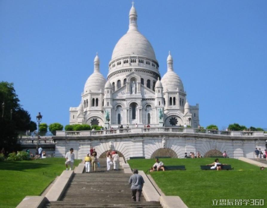 法国里昂第二大学地址详情