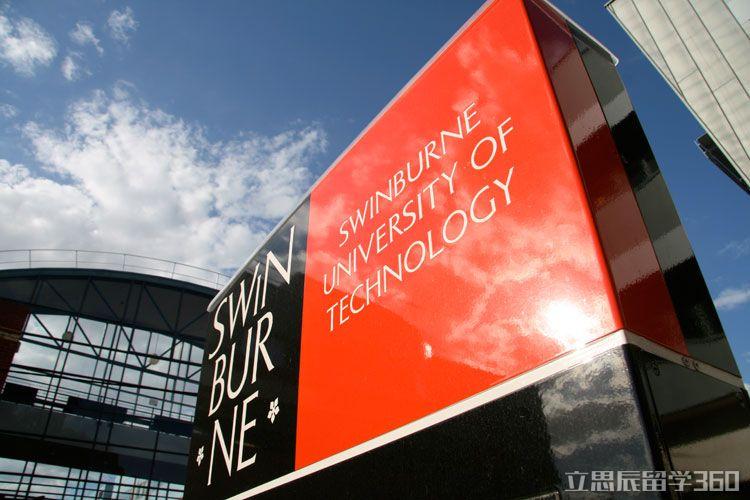 2017斯威本科技大学科学学院研究型项目