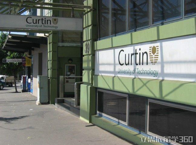 澳洲科廷大学录取条件