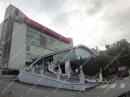 马来西亚help精英大学预科学费解读