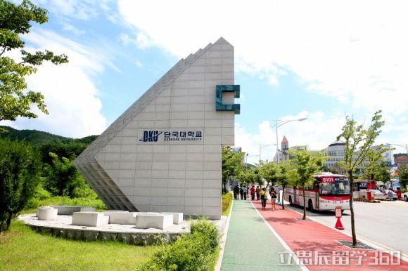 韩国檀国大学有哪些知名的校友