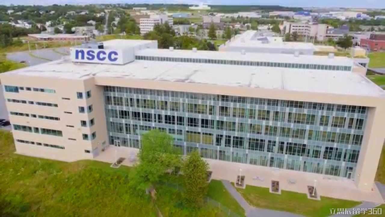 萨省应用科技学院