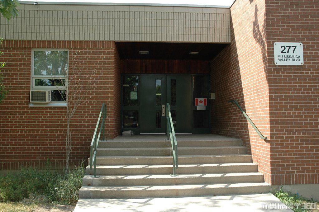 皮尔公立教育局