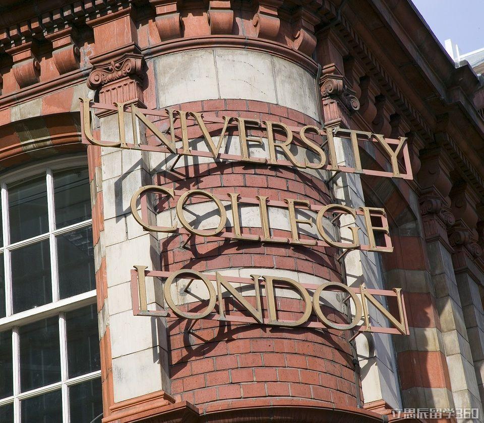 2017年伦敦大学学院医学院