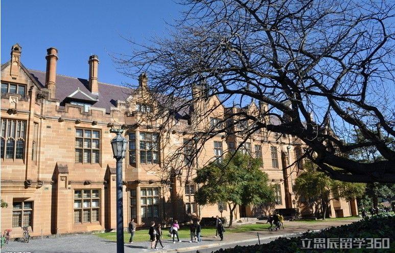 澳洲悉尼大学会计硕士