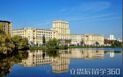 俄罗斯留学:申请材料及费用