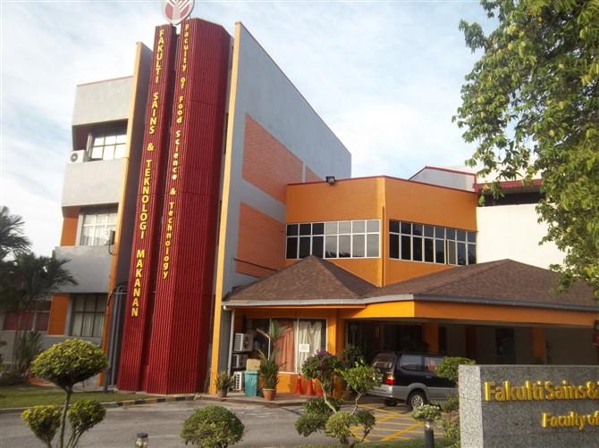 马来西亚博特拉大学与苏丹依德利斯师范大学哪个好