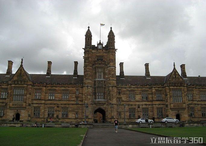 悉尼大学预科要求