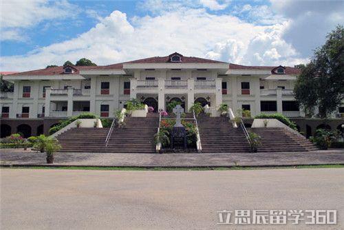 泰国西北大学