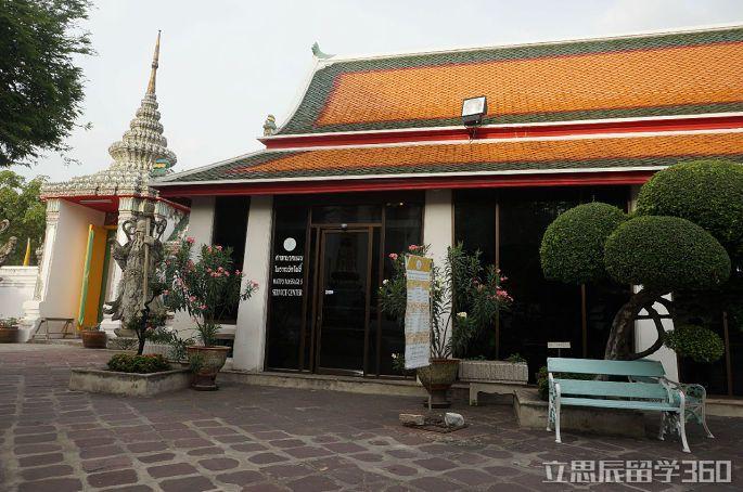 泰国阳光按摩学校