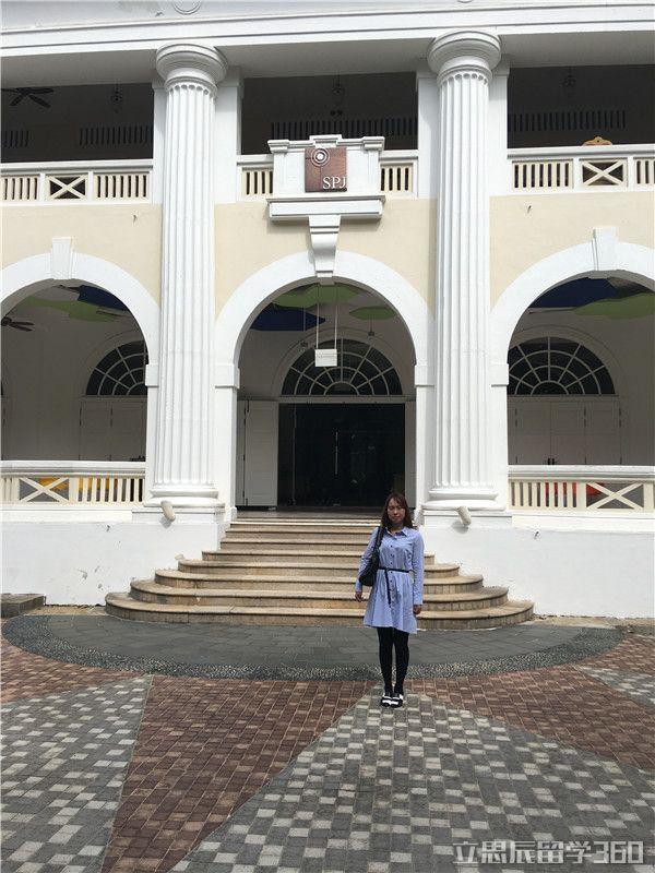 SP Jain全球管理学院