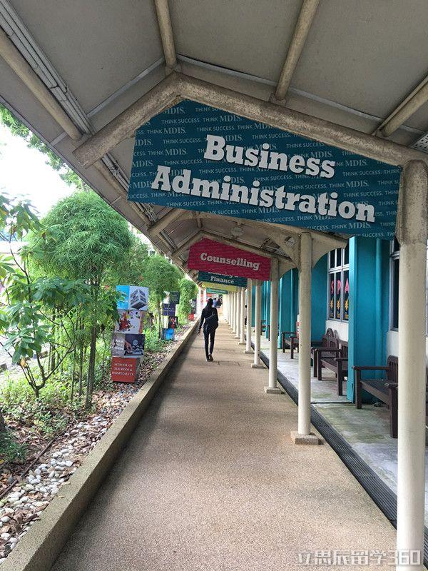 新加坡管理发展