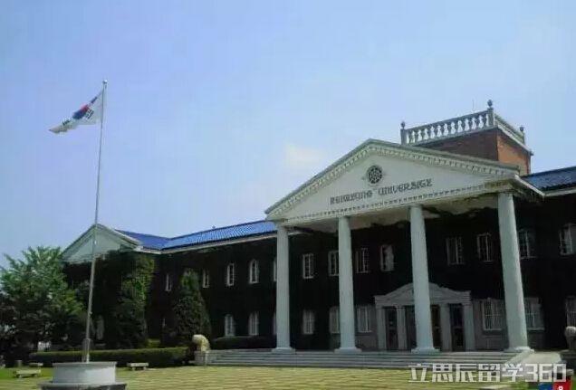 韩国忠北国立大学免息贷款项目