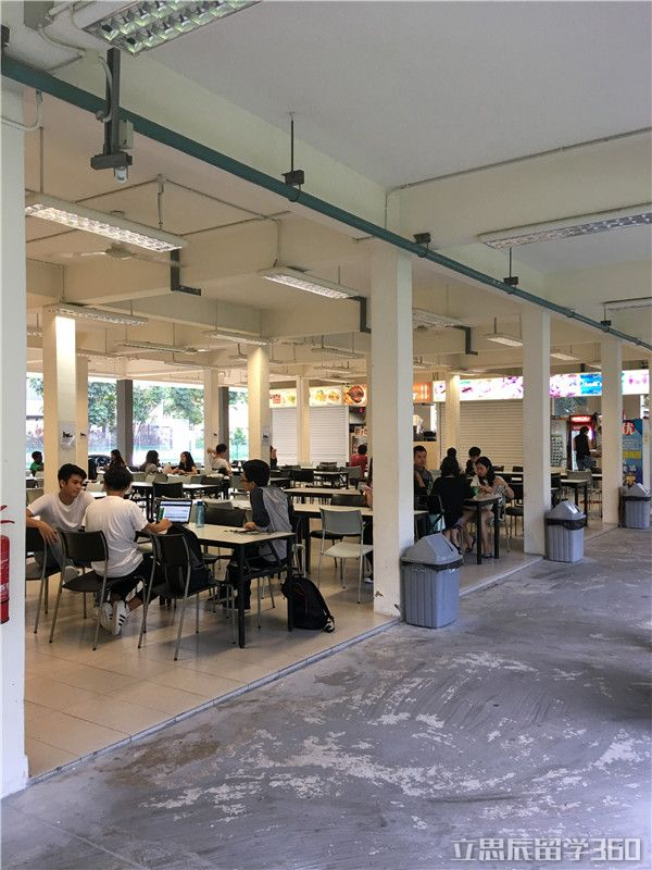科廷大学新加坡校区