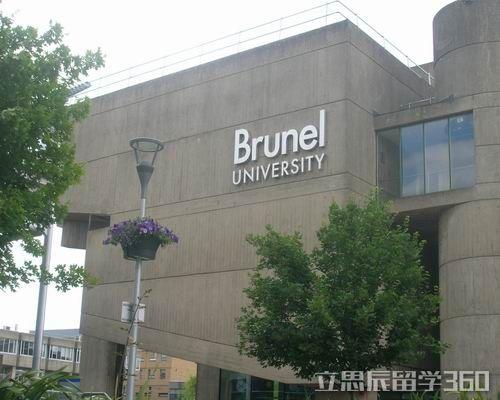 布鲁内尔大学优势学科