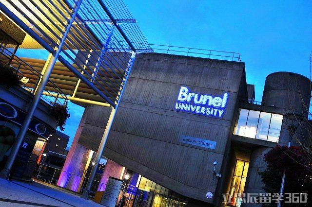 布鲁内尔大学入学要求