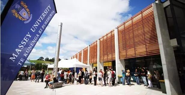新西兰留学院校推荐之梅西大学