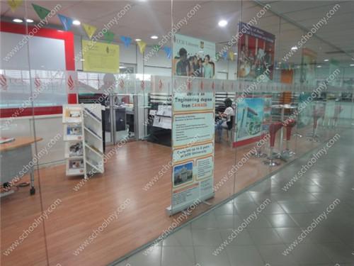 2017年马来西亚ucsi思特雅大学英语语言与交流专业详解
