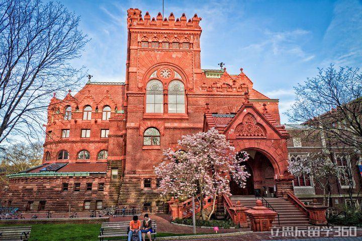是美国第四古老的高等教育机构,也是美国第一所从事科学技术和人文