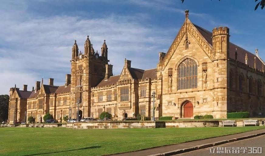 澳大利亚西悉尼大学