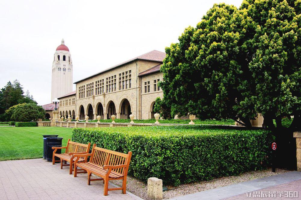 2017年斯坦福大学入学条件 - 院校问题 - 留学3