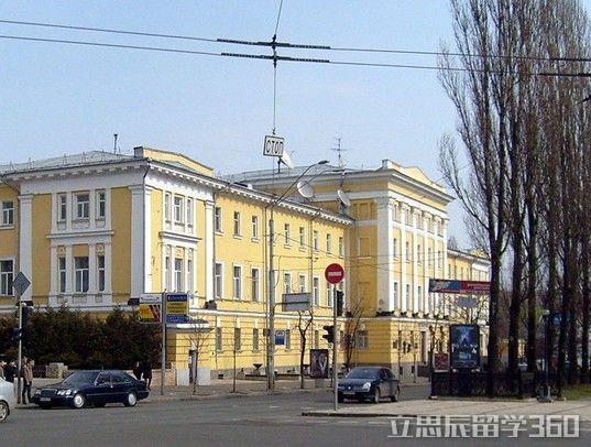 2017乌克兰留学物品