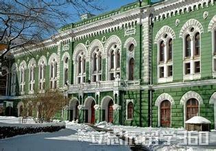 2017乌克兰留学大学预科