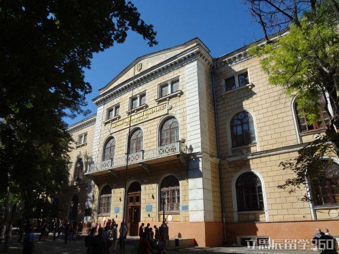 2017留学乌克兰选择