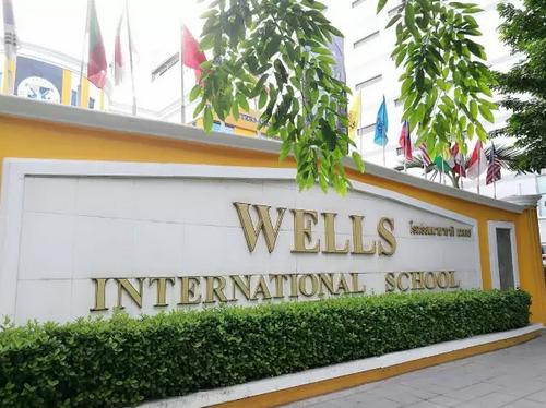 威尔斯国际学校原来这么美!(附高清图)