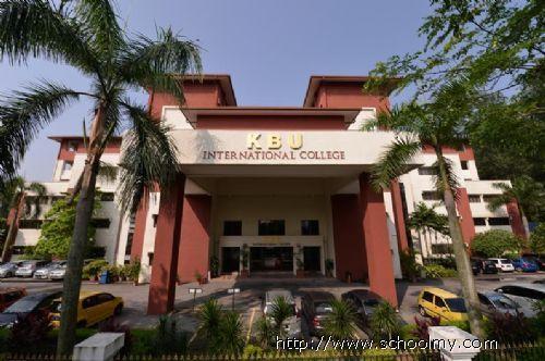 马来西亚万达国际学院语言费用多吗